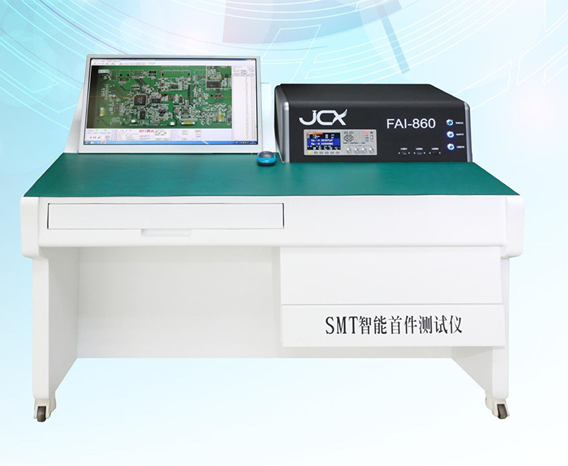 FAI-JCX-860