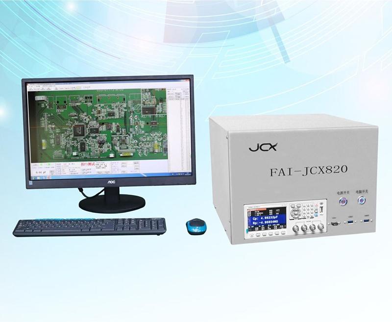天津FAI-JCX820