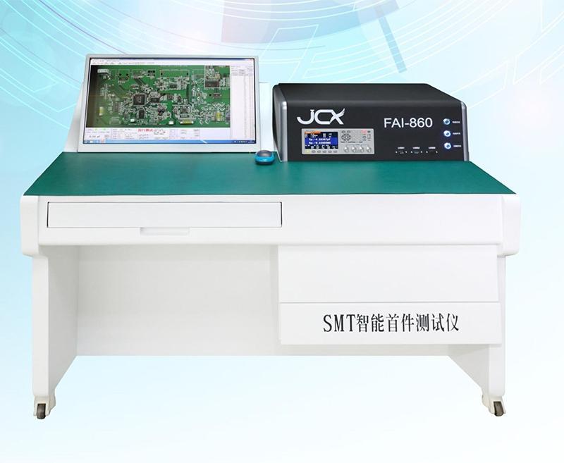 天津FAI-JCX-860