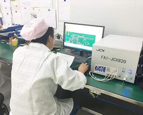 深圳市良智科技有限公司